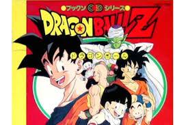dragon ball episodes complex