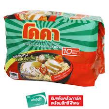 instant cuisine ร ว วถ กส ดๆ koka style instant noodles p10 ท านกำล งมองหา