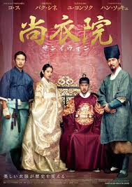 Download Film Korea The Royal Tailor Subtitle Indonesia