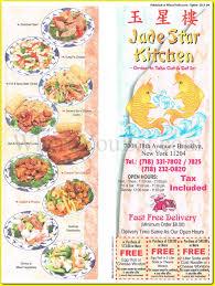 kitchen grill indian brooklyn jade star kitchen chinese restaurant in bensonhurst brooklyn