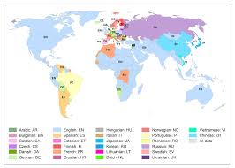 Egypt On A World Map by Wikipedia U0027s Geography Problem There Are More Articles About