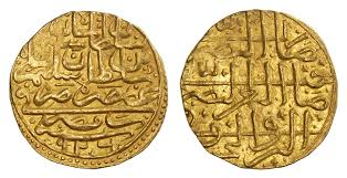Ottoman Empire Gold Coins Ancient Resource Ottoman Empire Coins For Sale