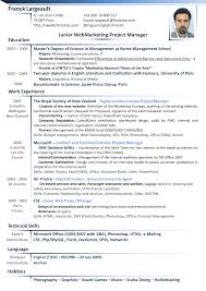 Security Project Manager Resume Ask A Manager Resume Resume For Your Job Application