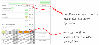 how to prepare holiday request form in excel demo u0026 download