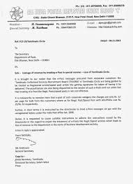 aipeup3tn general secretary letter to secretary post on leakage