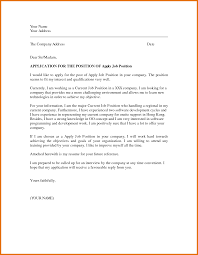 formal letter apply for job exampleb application physician