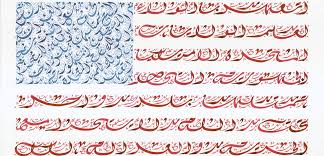 from nashville to beirut everitte barbee arabic calligrapher