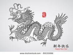illustration of traditional chinese dragon illustration stock