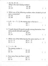 cute cbse class 10 maths question worksheet mental worksheets for