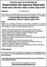 bureau d 騁ude marrakech resume cover letter exles email resume cover letter sles for