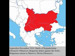 Serbia World Map by Bulgaria During Ww1 Youtube