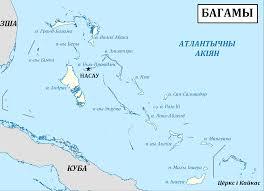Map Bahamas File Bahamas Map Be Png Wikimedia Commons
