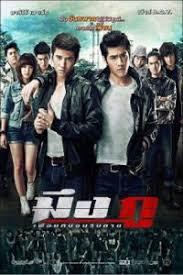 download film horor indonesia terbaru 2012 download film pee mak subtitle indonesia idws regarder le film mr