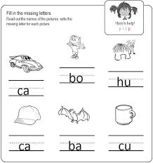 printable missing letters quiz missing letters worksheets for kindergarten worksheets for all