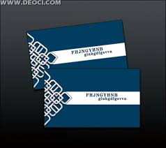 Create Business Card Free Best Name Card Design Free Download Rfa7o4 U2013 Dayanayfreddy