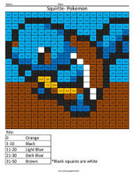 16md squirtle pokemon multiplication math coloring coloring
