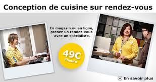 paiement cuisine ikea paiement cuisine ikea 60 images 126 comptoir bar cuisine ikea