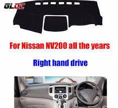 nissan altima 2015 dash mat online get cheap dashboard cover right hand drive aliexpress com