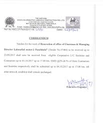 government of haryana eprocurement works tender supplies