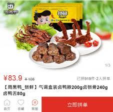 id馥 d馗o cuisine moderne id馥s couleurs cuisine 100 images id馥 de cuisine moderne 100 100