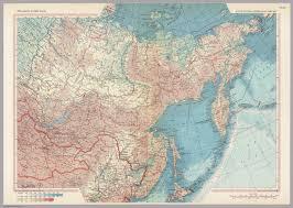 Ussr Map U S S R Eastern Siberia And Far East Pergamon World Atlas