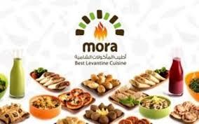 mora cuisine al zahiyah abu dhabi roundmenu abu dhabi
