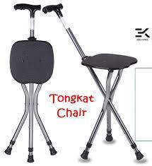 elder walker 2in1 elder crutch stool walker fold end 3 27 2019 11 15 pm