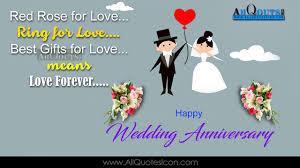 Wedding Wishes Kavithai In English Happy Wedding English Quotes Images Wedding Greetings Life
