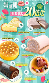 promo cuisine 駲uip馥 catalogue cuisine 駲uip馥 100 images cuisine 駲uip馥 conforama
