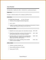 skills resume examples 7 resume basic computer skills examples