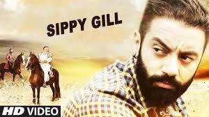 sippy gill new movie latest punjabi film 2017 punjabi full