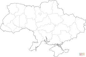 Blank Map Of Spain by Outline Map Of Ukraine With Regions Coloring Page Free Printable