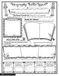 fiction book report template and reality character book reports two ways scholastic