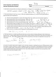 Probability Independent Events Worksheet Linear Systems And Stat 2013 2014