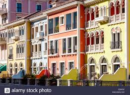 Colourful Venetian Style Houses At Qanat Quartier The Pearl Doha