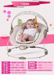 Baby Automatic Rocking Chair Baylor Baby Electric Rocking Chair Vibrating Cradle Shook His Baby