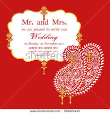 Wedding Invitation Card Format In Wedding Card Design Stock Images Royalty Free Images U0026 Vectors