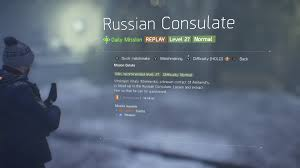 Tom Clancy S The Division Map Size Co Optimus News Tom Clancy U0027s The Division Co Op Faq