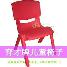 siège table bébé chaise et table bebe cncmc tables et des chaises en plastique chaise