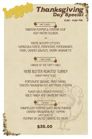 thanksgiving thanksgiving menu ideas 2015thanksgiving restaurant