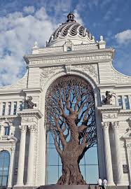 the iron tree of russian classical architecture slavorum