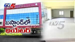 multiplex movie theaters in rtc buildings tsrtc new plan to