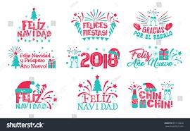 happy new year spanish set christmas stock vector 697120222