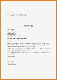 Formal Complaint Letter Format Sle formal letter format sle doc 28 images 5 format of letter to
