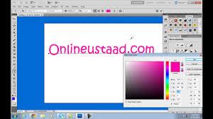 adobe photoshop cs5 urdu tutorial adobe photoshop cs5 tutorials in urdu hindi part 22 of 40 text tool