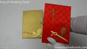 sikh wedding invitations sikh wedding cards l punjabi wedding cards 7057 dailymotion