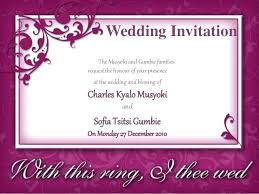 wedding invitation messages luxury wedding invitation greetings messages and wedding