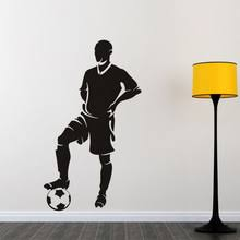 Sports Home Decor Popular Soccer Wallpaper Decor Buy Cheap Soccer Wallpaper Decor