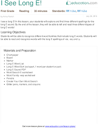 i see long e lesson plan education com