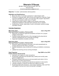 best administrative clerk resume sample with simple objective and